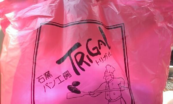 kanoya.torigaru